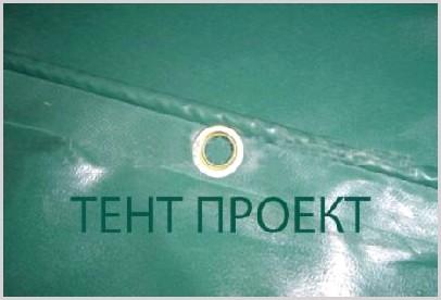 Терпаулен