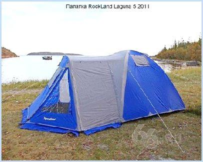 палатки и туристические тенты